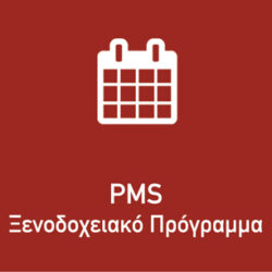 PMS/Online hotel manager