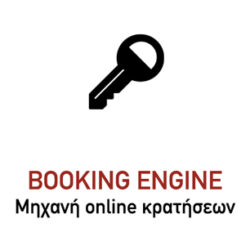 Booking Engine / Online hotel manager