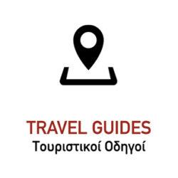Travel Guides (black)