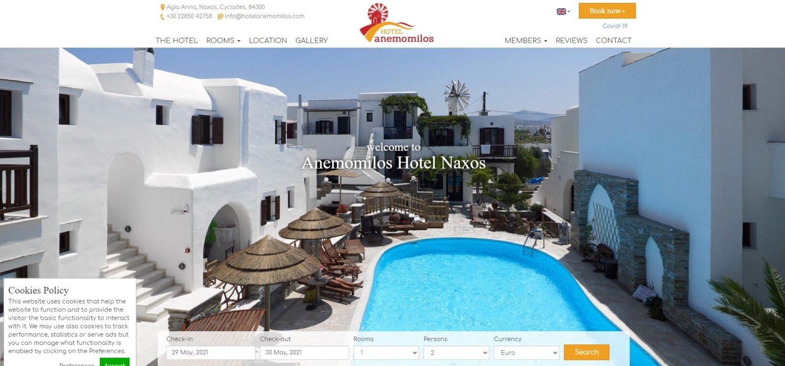 Hotel Anemomilos Hotel Naxos