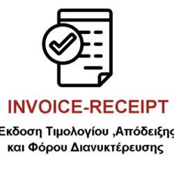 Invoice-Receipt