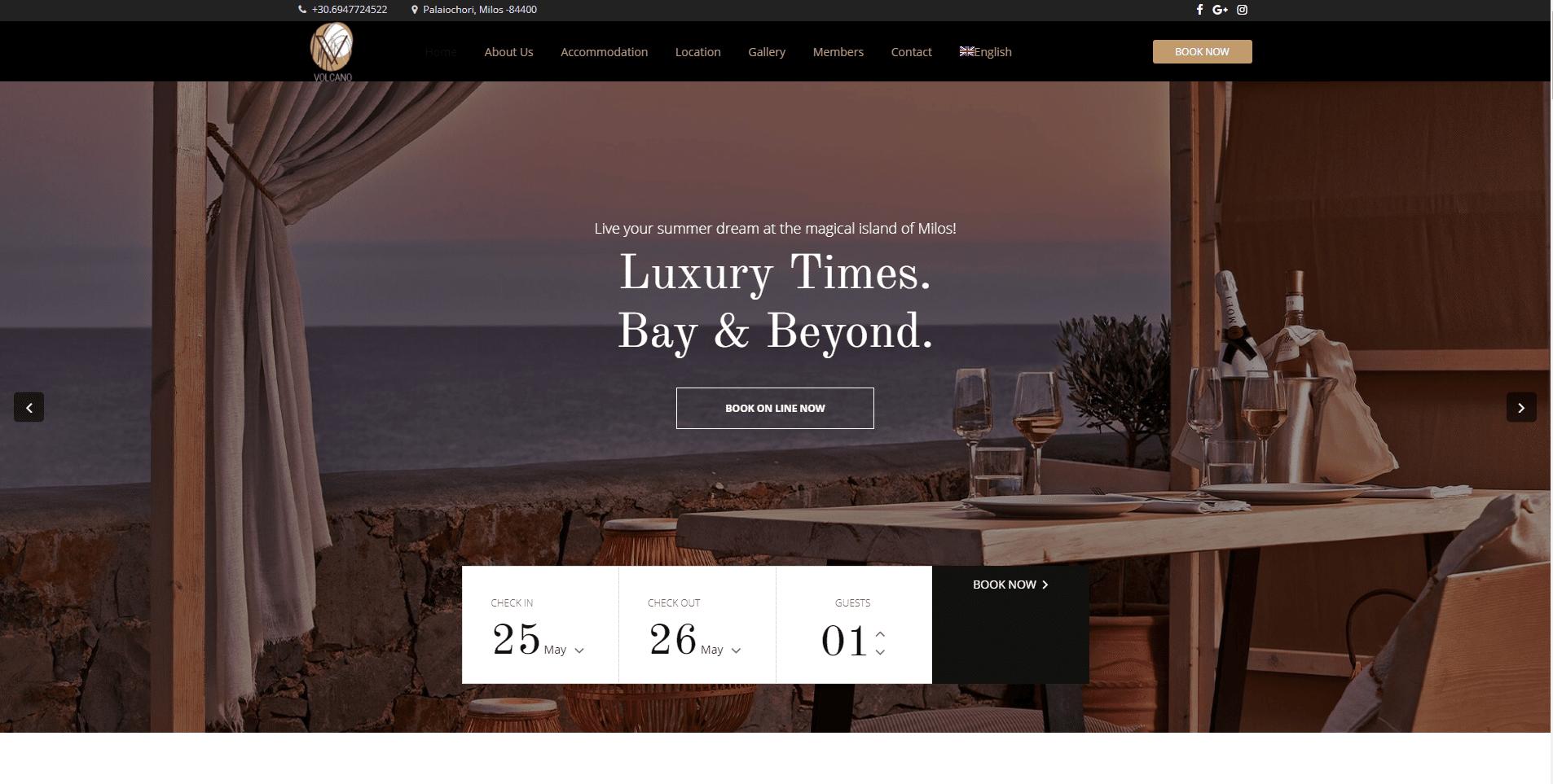 volcano luxury suites
